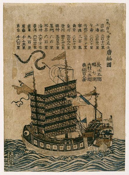 442px-Brooklyn_Museum_-_Chinese_Ship_(Tosen_Zu)_with_Listing_of_the_Sea_Route_from_China_to_Japan-2