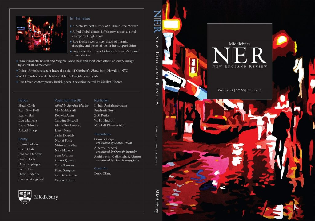 Front and back cover of NER 41.2.